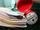 НКРЕКП знизила тарифи на тепло і гарячу воду абонентам Київенерго