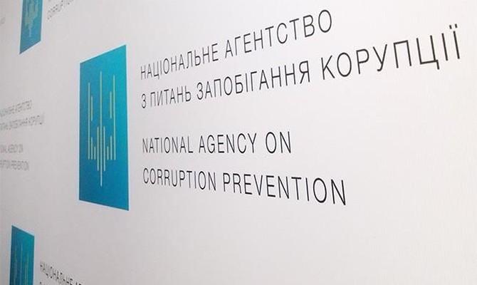 НАПК начало полную проверку е-деклараций еще 22 чиновников
