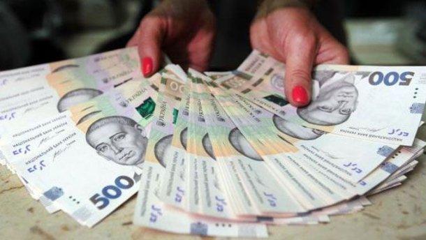 Готівковий курс валют 26 квітня: євро стрімко котиться вниз