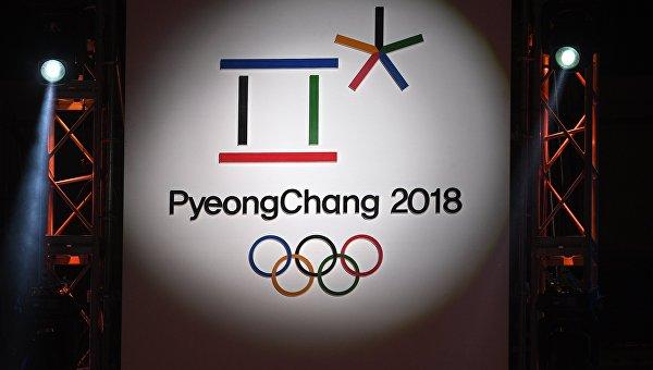 МОК запретил проносить флаг России на трибуны Олимпиады-2018
