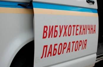 У стіні горілого житлового будинку в центрі Харкова знайдено 14 боєприпасів часів Другої світової війни