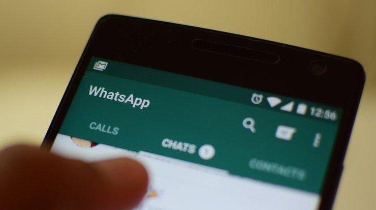 В Whatsapp произошел масштабный сбой