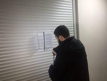 Сотрудников ведомства не пустили в помещения, расположенные на 31-33 этажах Гулливера