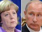 Глава МИД Германии Маас рассчитывает, что на встрече Меркель и Путина будет достигнут прогресс по миссии ООН на Донбассе