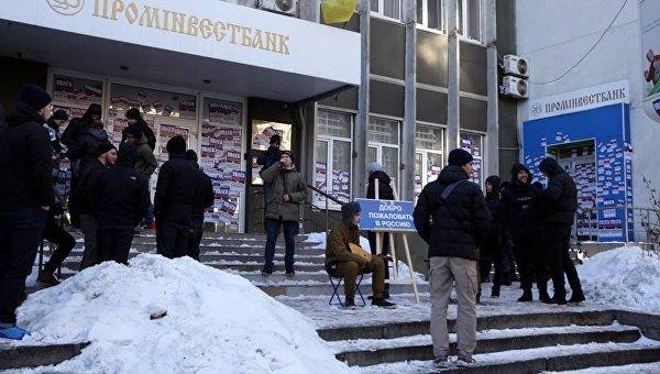 Гражданин Украины намерен купить Проминвестбанк у россиян - НБУ