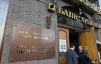 Банк покупал мусорные ценные бумаги: проводились операции по схемному погашению кредитов