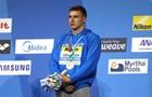 Украинцы выиграли три медали на этапе Кубка мира по плаванию