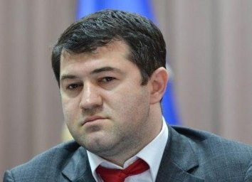 Court extended pre-trial restriction for Nasirov until Oct 21