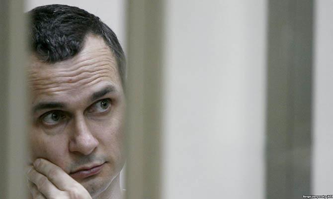 В Москве полиция задержала участников акции в поддержку Олега Сенцова