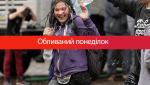 Как украинские звезды приветствовали легендарную Монсеррат Кабалье в Киеве: яркая фотогалерея