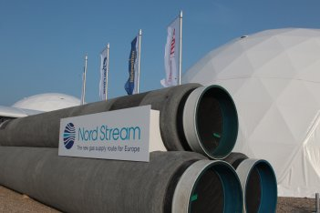 European Commission should insist on application of third energy package to Nord Stream 2 - Naftogaz