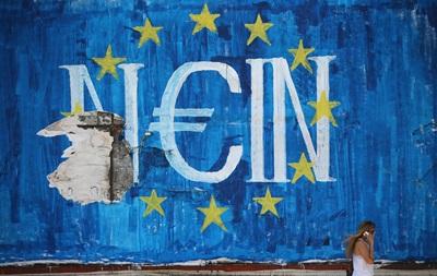 Раскол между Западом и Востоком. Что не так с ЕС