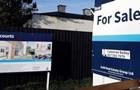 Іноземці не зможу купити нерухомість у Новій Зеландії
