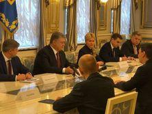 Юлия Светличная: Сегодняшний день четко продемонстрировал доверие к Харьковщине