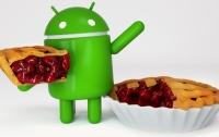Sony назвала смартфоны, которые первыми смогут задействовать Android 9 Pie