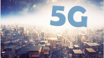 Коммерческий запуск 5G в Японии ожидается в 2020 году