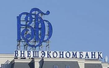 ВЭБ сейчас не ведет переговоры о продаже Проминвестбанка бизнесмену Ярославскому