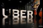 Еще один топ-менеджер  покинул Uber