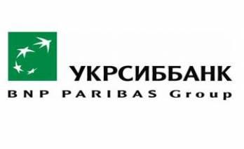 УкрСиббанк планирует в 2018 году увеличить корпоративный кредитный портфель на 10-12 процентов
