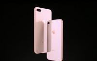 iPhone 8/8 Plus официально появится в Украине в конце октября