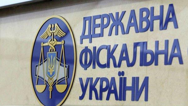 Налоговики накрыли в Днепре конвертцентр с оборотом в треть млрд грн