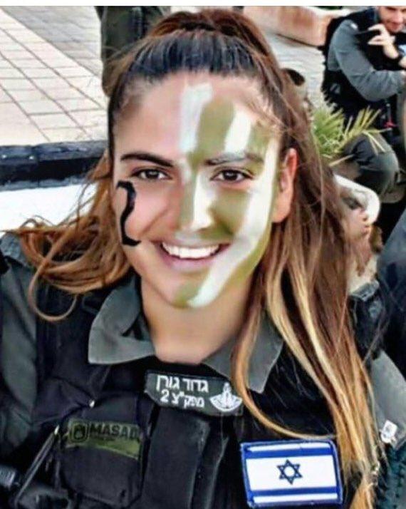 ИГИЛ взяло на себя ответственность за нападение в Иерусалиме, во время которого погибла женщина-пограничник