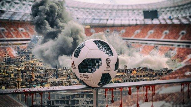 Як Кремль знищував Україну: художник створив промовистий календар російського ЧС-2018