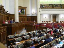 За проект закона проголосовало 236 депутатов