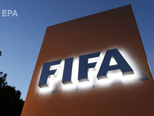 У ФИФА появилась возможность наказывать людей за клевету в свой адрес