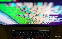 Хакер взломал онлайн-казино и 24 раза сорвал джекпот