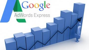 Google запускает в Украине рекламный инструмент для малого бизнеса