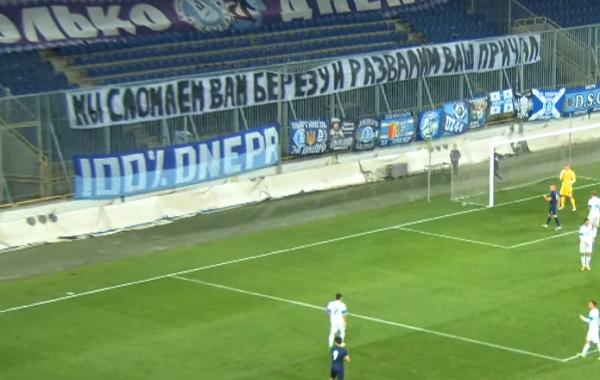 Полиция расследует драку на стадионе в Днепре как хулиганство, об избиении нардепа Березы не сообщается