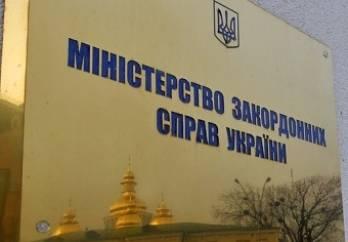 МЗС досі не отримало інформації від білоруської сторони про обставини затримання Гриба