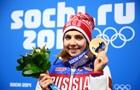 МОК пожизненно дисквалифицировал четырех российских скелетонистов