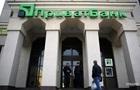 Українські банки скоротили збитки у п ять разів