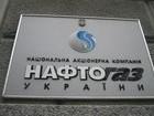 У Києві відновлено газопостачання ТЕЦ-6, - Нафтогаз