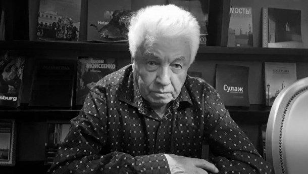 Помер Володимир Войнович: де та коли поховають письменника та дисидента