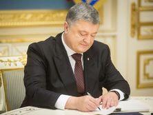 Закон с подписью Порошенко поступил в Раду 21 мая