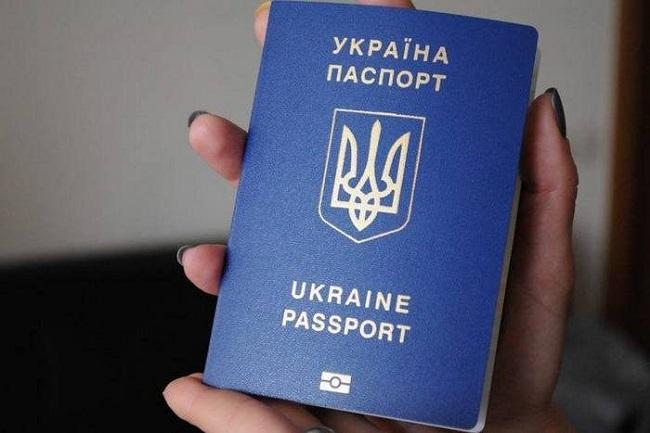 Майже 10 мільйонів українців мають біометричний паспорт