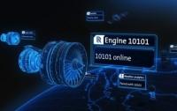 В Rolls-Royce нацелились на создание интеллектуальных авиадвигателей с функцией самовосстановления