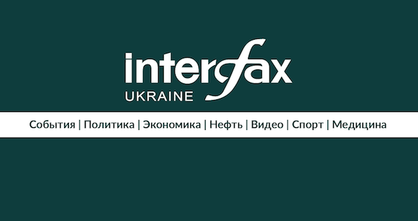 Порошенко поздравил украинских боксеров с победой в чемпионате Европы