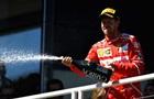 Феттель выиграл Гран-при Бразилии, Хэмилтон отыграл 16 позиций