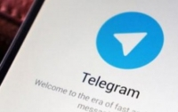 В мессенджере Telegram появился украинский язык