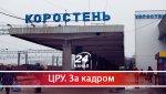 В Украине может появиться еще один памятник ЮНЕСКО