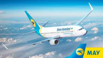 UIA starts servicing regular Kyiv-Budapest flights on June 15