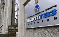 Транзит газа через Украину: Нафтогаз отреагировал на иск Газпрома