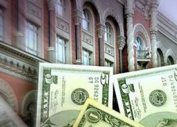 Ukraine's gross foreign debt 2.59 процентов up in 2017