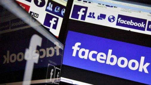 Россия с легкостью обойдет новую систему Facebook, чтобы вмешаться в выборы в США — Forbes
