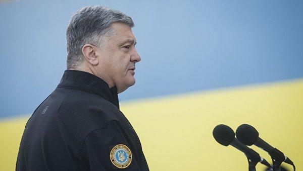 Порошенко обвинил Россию в резком падении ее доли в торговле Украины