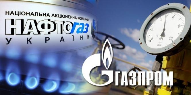 Цена газа для промышленных потребителей вырастет на 7,5 процентов, - Нафтогаз